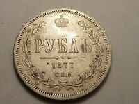 6185	Alexander II Russian Empire silver Ruble 1877 MINT: S.P.B. (С.П.Б.) Alexand
