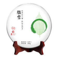 2018 Dr. Pu'er Tea Snowy Silver Buds China Yunnan Pu-erh Pu'er Tea Cake Raw 200g