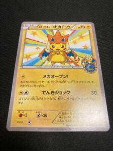 Pokemon cards Pikachu Mega Tokyo Japanese Pokemon Center Limited  098/XY-P