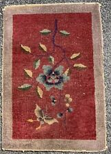 C1930's Chinese Art Deco Area Rug. Burgundy Ground With Blue Flower. Wool 3x2ft