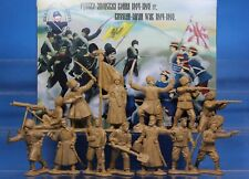 Inzhener Basevich Plastic Toy Soldier The Russian-Japanese War № 20 1/32 54 mm