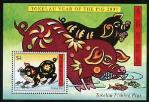 TOKELAU SELECTION OF 2007  ISSUES  MINT NH  AS SHOWN