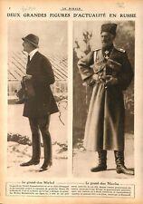 Grand-duc Michel & Grand-Duc Nicolas Romanov de Russie WWI 1917 ILLUSTRATION