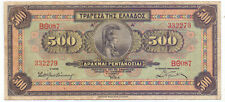 Greece 500 Drachmas 1932, P-102