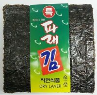 Korean Dried Roasted Parae Laver Seaweed sea mustard Sushi Nori gimbab 100Sheets