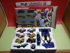 Transformers G1 Micromaster Sixbuilder Operation Combination TF01