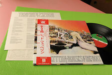 LED ZEPPELIN LP HOUSES JAPAN NM 2 BOI INNER INSERTS TOP COLLECTORS