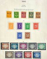 Israel #MiPO1-MiPO20 Mint CV€165.80 1948-1953 Postage Dues
