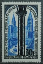 1954 FRANCE TIMBRE Y & T N° 986 Neuf * * SANS CHARNIERE