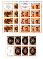 Russia.1979 5 Mini sheet MNH** OG