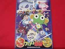 SGT. Frog Keroro Gunso 1st the movie memorial guide art book