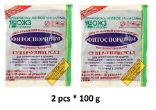 FITOSPORIN M TO PROTECT PLANTS FROM FUNGAL AND BACTERIAL DISEASES 2*100g