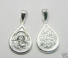 Anhänger mit Ikone Gottesmutter кулон с иконой Богородицы Казанской цвет серебра