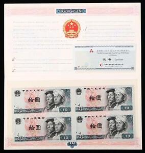 China 1980 Banknote 10 Yuan 4 Uncut Shift Banknote UNC COA