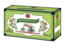 """4 X20bags """"SENNA TEA"""" Natural Product,Colon Cleansing,Laxative,Detox,Weight Loss"""