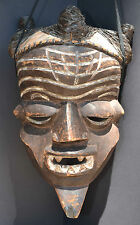 Mbuya mask, Democratic Republic of Congo (#441)