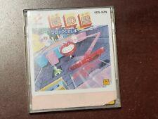 Famicom Nazo no Kabe Block Kuzushi Japan FC DIsk System game US Seller