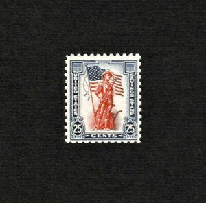 #S7 1961 25c Savings Stamp MNH