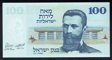 Israel 100 Lirot 1973 Herzl P-41 Unc