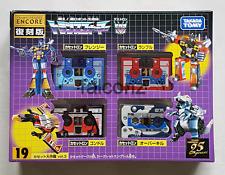 Transformers Encore Cassette Big Mission Set 19 MISB Brand New