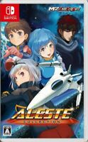 Aleste Collection Nintendo Switch Japan