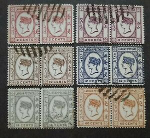 Labuan Postage 1892-1894 Queen Victoria Block Of 2 X 6 - 12v Used
