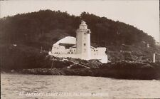 Falmouth Harbour. St Anthony Lighthouse by E.A.Bragg.