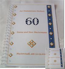 Diamanthochzeit Festzeitung Diamantene Hochzeit # Geschenk Einladung Karte  Deko