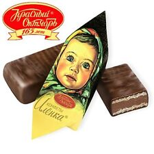 Russian Candy Alenka 250gr (16pcs) Famous Chocolate Red October Sweets Alyonka