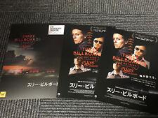THREE BILLBOARDS OUTSIDE EBBING, MISSOURI Japan Program PRESSBOOK flyer x2 rare!