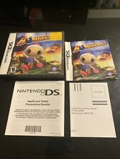 Case Inserts And Manual Only No Game Bomberman Nintendo DS