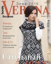 knitting Burda Verena Winter 2015 Magazine in Russian
