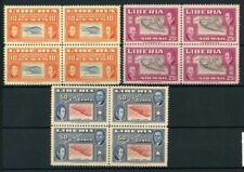 Liberia 1952 Mi. 437-439 MNH 100% Block of four Jehudi Marshall