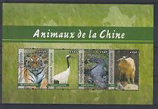 Togo 2012 MNH Animals of China 4v Sheetlet Tiger Crane Birds Takin Alligator