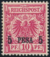 DOA, MiNr. 3 I d, sauber ungebraucht, Fotoattest Jäschke-L., Mi. 600,-