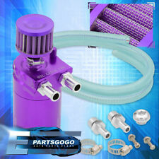 Universal Purple Oil Catch Can Tank Reservoir 200ML + Dipstick + Breather Filter(Fits: More than one vehicle)