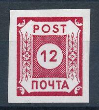 Gebiet SBZ Anderes-Prüfzeichen Briefmarken aus Deutschland (ab 1945) mit Postfrisch