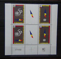 Andorra 1995 50th Anniversary of UNO in gutter pair block x 4 2 sets MNH