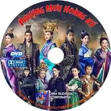 Phuong Muu Hoang Ke  -  Phim Trung Quoc