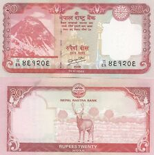 NEPAL.2012..20 RUPEES,UNCIRCULATED.(W)