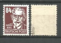 DDR  341XII  postfrisch   tiefst  geprüft Schönherr
