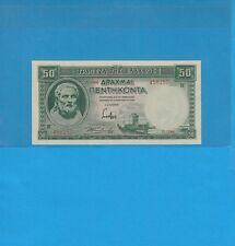 Banque de Grèce Billet de 50 drachmes du 01/01/1939  Billet N° 458152