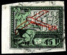 Russia, Scott # C1, Michel# 196, used, signed