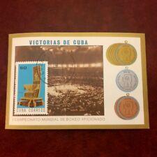 Post Stamp Block 1975 Victorias Compeonato Mundial De Boxeo Aficionado D061
