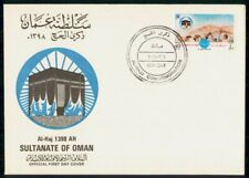 Mayfairstamps Oman 1978 Muscat Al-Hajj Commemoration First Day Cover wwe92685