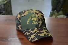 Russian Ball Cap, Baseball Cap Camo Partizan SS, Fishing troops, Special Force