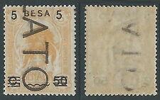 1923 SOMALIA LEONE 5 B DEMONETIZZATO MNH ** - D3