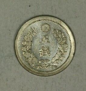 Japan Silver 5 Sen Type 2 - Meiji-6 - 1873  Emperor Mutsuhito  AU/Unc  A2483