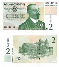 Georgia 2 Lari 2002 P-69 Billetes Unc