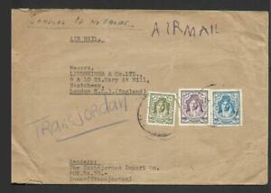 TRANSJORDAN, COMMERCIAL COVER, DATE UNCLEAR TO UK,